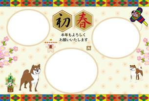 柴犬と梅の花の和風イラスト写真フレームの年賀状テンプレート FYI00888227