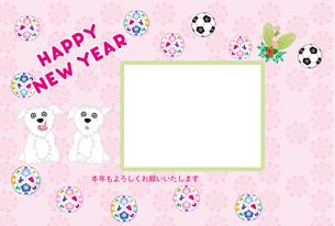 犬とサッカーボールの可愛いピンクの写真フレームの年賀状テンプレート FYI00888234