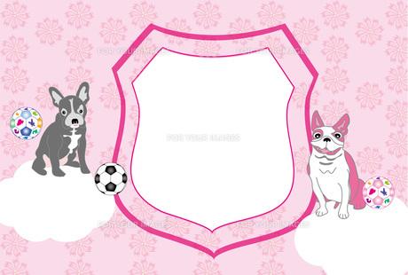 犬とサッカーボールの可愛いエンブレム型写真フレームのポストカード FYI00888235