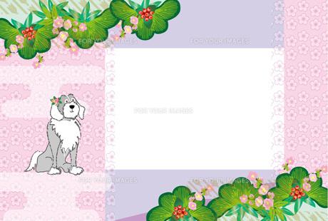 花飾りの可愛い犬と松と梅の花のピンクの写真フレームのポストカード FYI00888247