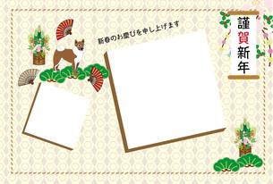 柴犬と扇子の和風イラストの写真フレーム年賀状テンプレート FYI00888254