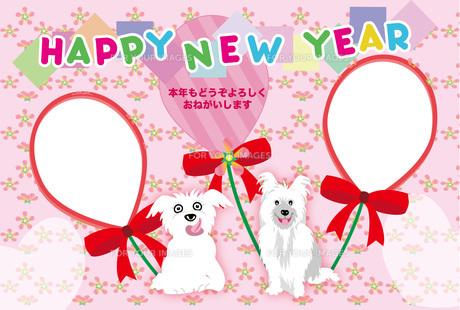 可愛い犬と風船のピンクの写真フレームの年賀状テンプレート FYI00888551