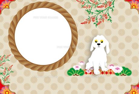 可愛い犬と南天の実の和風写真フレームのはがきテンプレート FYI00888552