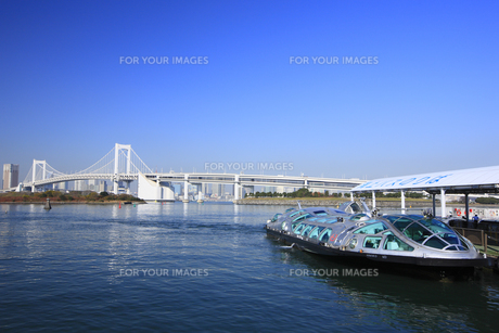レインボーブリッジと青空 FYI00919655