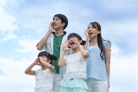 青空に叫ぶ家族 FYI00922812