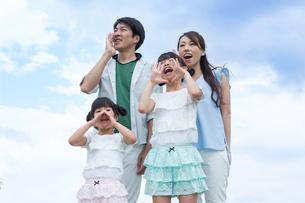 青空に叫ぶ家族 FYI00922817