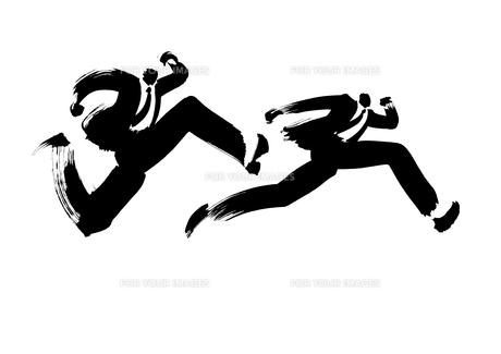 走るビジネスマン3人 イラスト Fyi00946135 気軽に使える写真