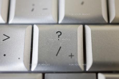 キーボードのクエスチョンキー FYI00955227