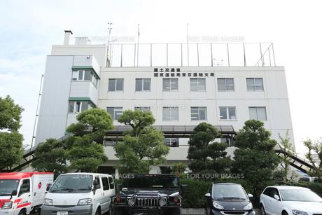関東運輸局東京運輸支局 [FYI009...