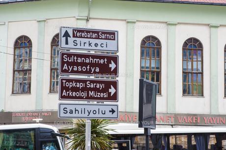イスタンブールの街 FYI01013795