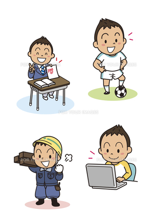 男の子の成長 中学生から社会人 FYI01042244