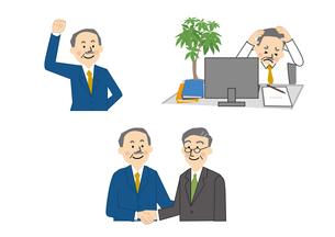商談の成功と失敗の素材 [FYI01043849]