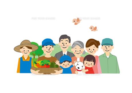 農業 男性と女性 生産者と消費者 FYI01043855