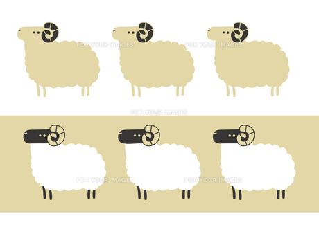 干支 未 (羊) FYI01043895