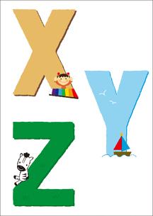 アルファベットXYZ FYI01050367