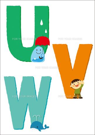 アルファベットUVW FYI01050396