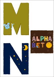 アルファベットMN FYI01050429