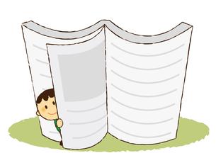 大きな本に隠れている男の子 FYI01050460