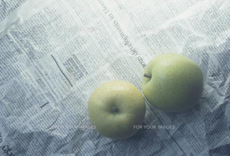 英字新聞と青りんご FYI01146463