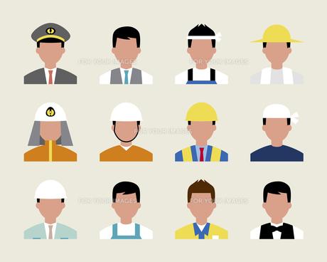 いろいろな職業のバストアップ FYI01157176