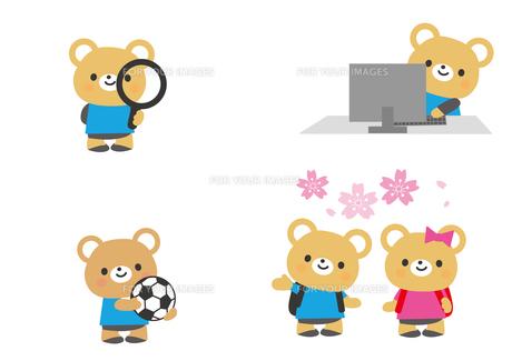 学校イメージ クマ君 FYI01157317