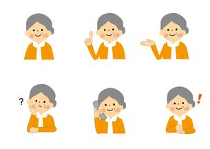 高齢女性バストアップのセット FYI01157334