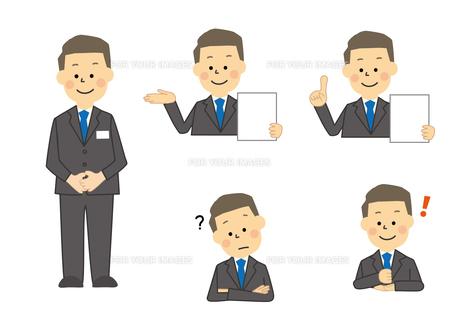 ビジネスマンバストアップのセット FYI01157486