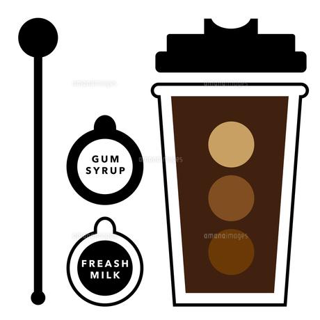 コーヒー用タンブラー FYI01159009