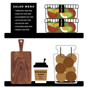 サラダのお店 FYI01162244