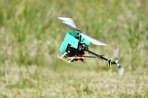 自作のラジコンヘリコプター FYI01189933
